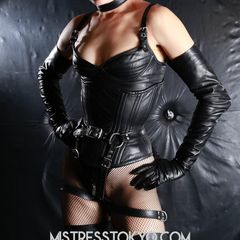 If #50shadesofgrey is not based on real life BDSM, then come experience what kink really is! My 20yrs experience as a #Prodomme trumps any pulp fiction & it's larger than life! #mistresstokyo #sydneymistress #australianmistress http://mistresstokyo.com http://jonwhitecreatives.com