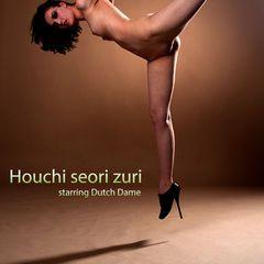 Houchi seori zuri #houchi #predicament #seori #zuri #back #bending #wrist #suspension #semenawa #Japanese #rope #nawa #bondage #shibari #kinbaku #ballet #boots #nude #bea..